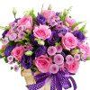 Đồi hoa sim hoa sinh nhật